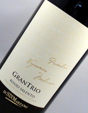 GranTrio Rosso - Een lekker trio uit de hak van Italië