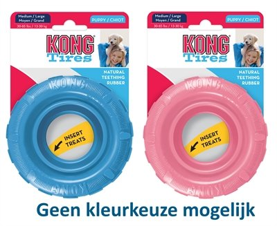 KONG Puppy Traxx - Medium/Large