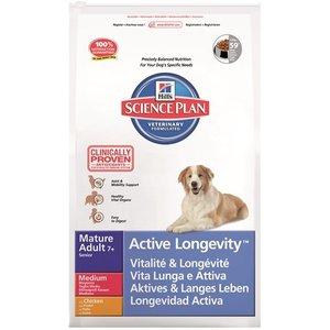 Hill's science plan Hill's canine mature adult active longevity kip