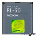 Nokia Battery, BL-6Q, 970mAh, 0670595