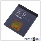 Nokia Battery, BL-5F, 950mAh, 0670498
