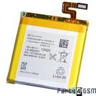 Sony Accu, LIS1485ERPC, 1840mAh, GGT-69319