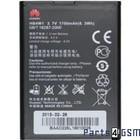 Huawei Battery, HB4W1, 1700mAh, GGT-38890