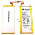Huawei Battery, HB444199EBC, 2300mAh, HB444199EBC