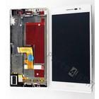 Huawei LCD Display Module Ascend P7, White, 02359389