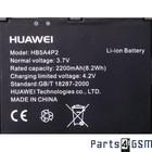Huawei Battery, HB5A4P2, 2200mAh, GGT-54199