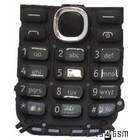 Nokia 112 Keyboard Grey 9793P53
