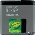 Nokia Accu, BL-6P, 830mAh, 0670564