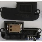Nokia Asha 308,309 Antenne + Loudspeaker, Box 5651128