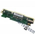 Sony Microphone Xperia M C1905, 311NIK1201G