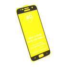 Tempered Glass Geschikt voor de Samsung G930F Galaxy S7
