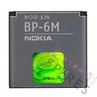 Nokia BP-6M Batterij - 6720,7230,E51,N81, N81 8GB, N82,