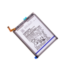 Samsung G985F/DS Galaxy S20+ Battery, EB-BG985ABY, 4500mAh, GH82-22133A
