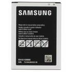 Samsung Accu, EB-BJ120BBE, 2050mAh, GH43-04560A
