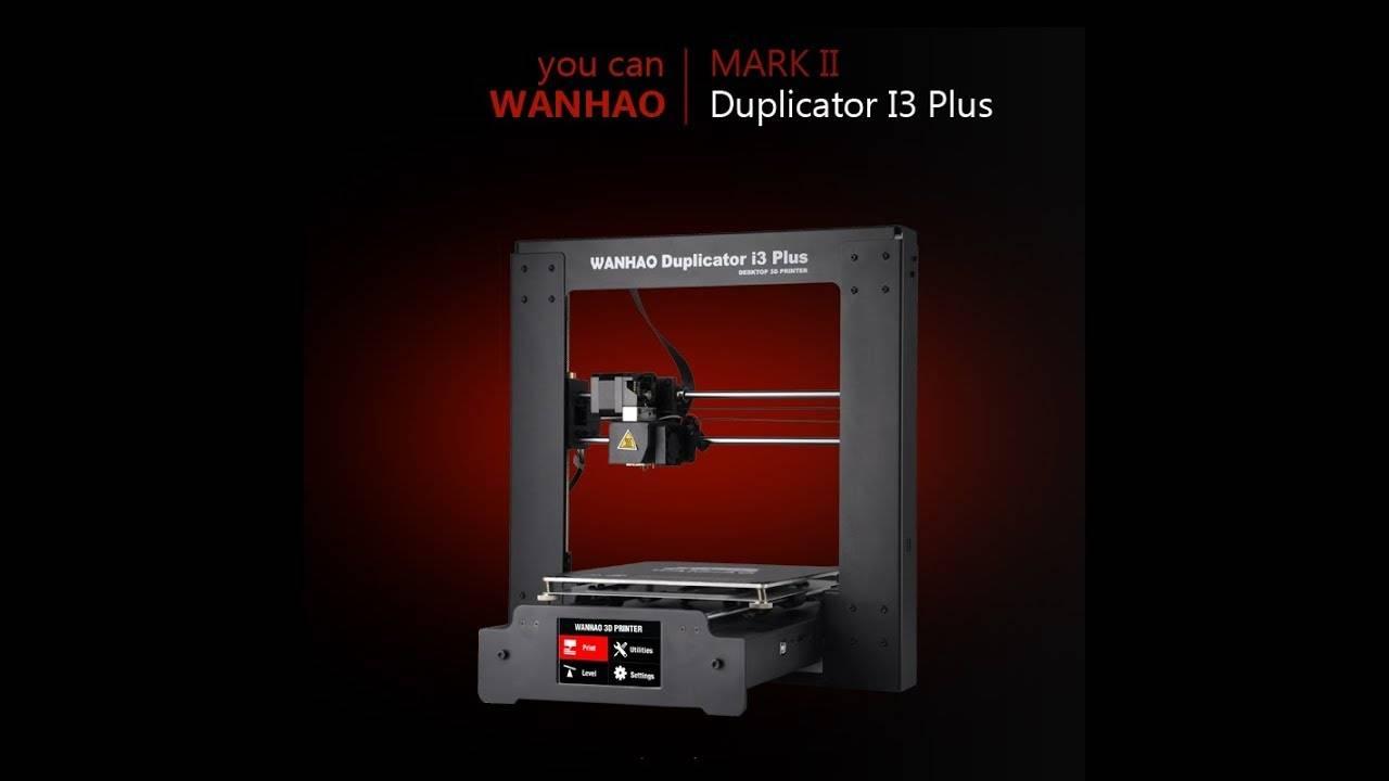 Duplicator Plus Mark II