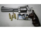 Smith & Wesson Smith & Wesson 686-3 Target Champion