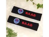Gordel beschermer met logo - Saab