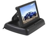 """Parkeerhulp - monitor 4.3"""" inklapbaar"""