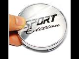 wielnaafdop Sport Edition zilver 60mm set