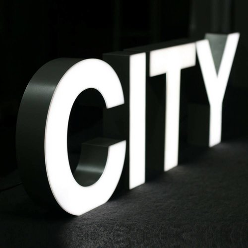 iLUTE Quizzy LED Letter I