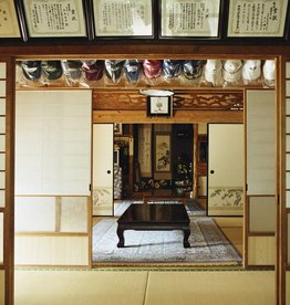 Foam Editions Marrigje de Maar - Tanegashima, Japan, 2006
