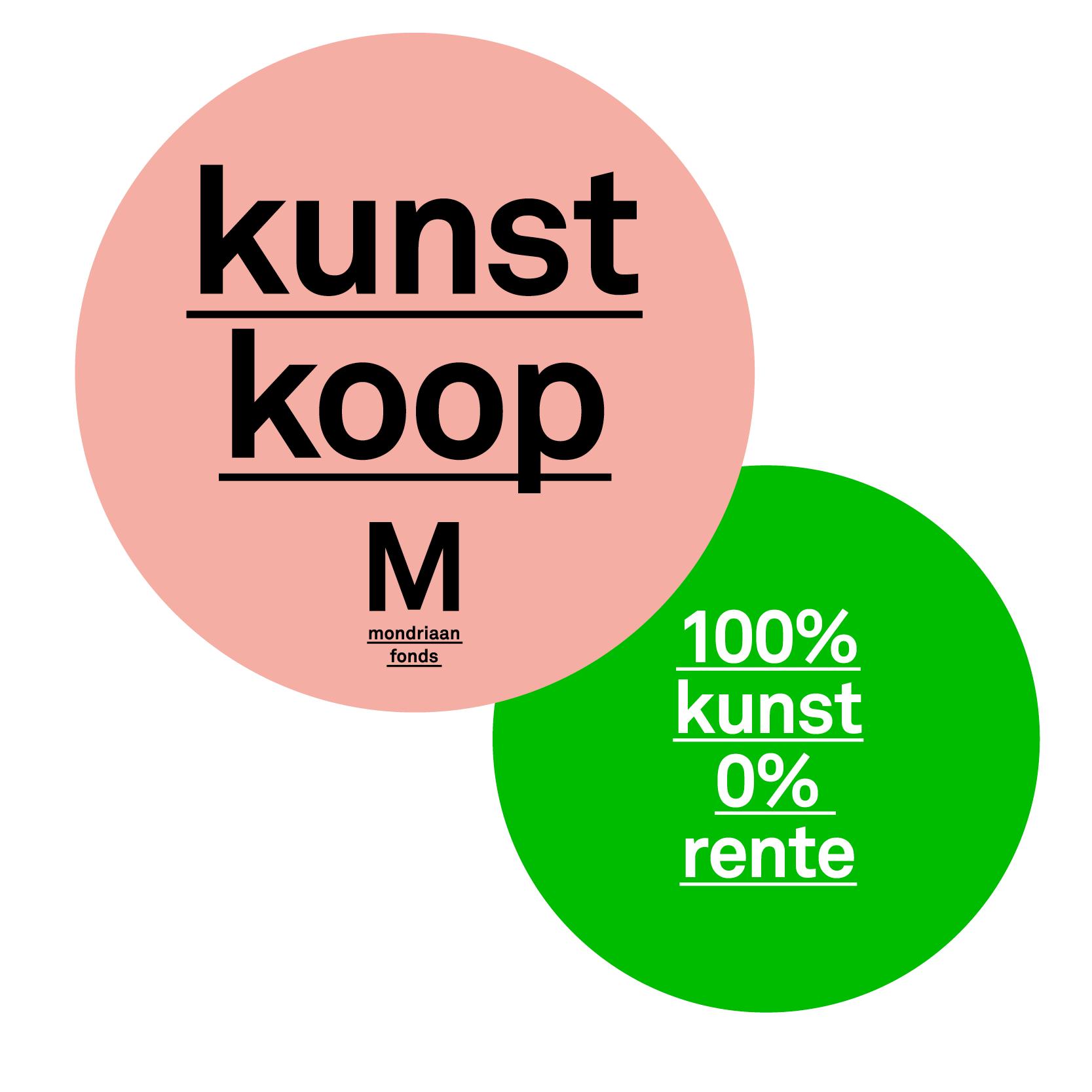 https://cdn.webshopapp.com/shops/64343/files/324636561/logo-kk.png
