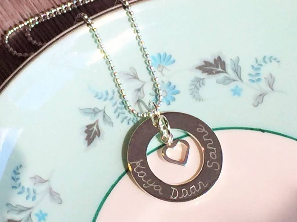KAYA jewellery Silver Necklace Hand-engraved 'Circle of Live'