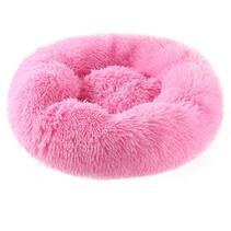 Sajan Hundebett 50cm - Donut - Super Soft - Waschbar - Rosa