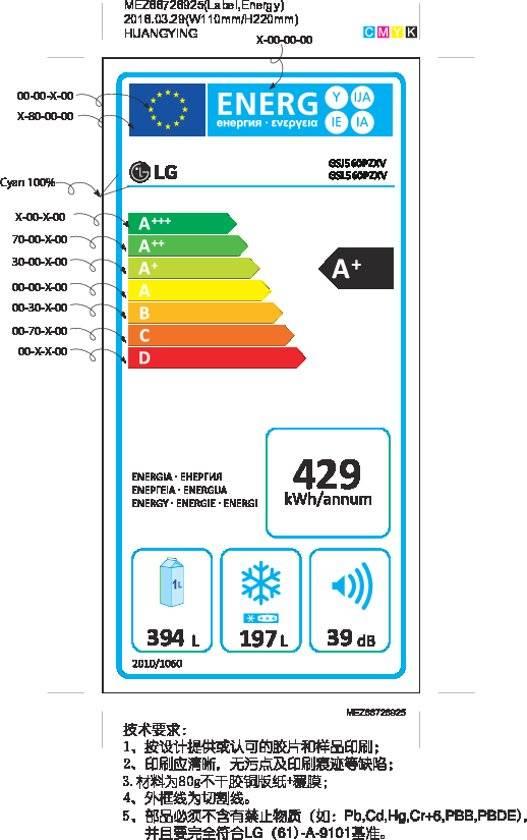 Koelkast Amerikaans LG GSJ560PZXV Door-in-door | A+