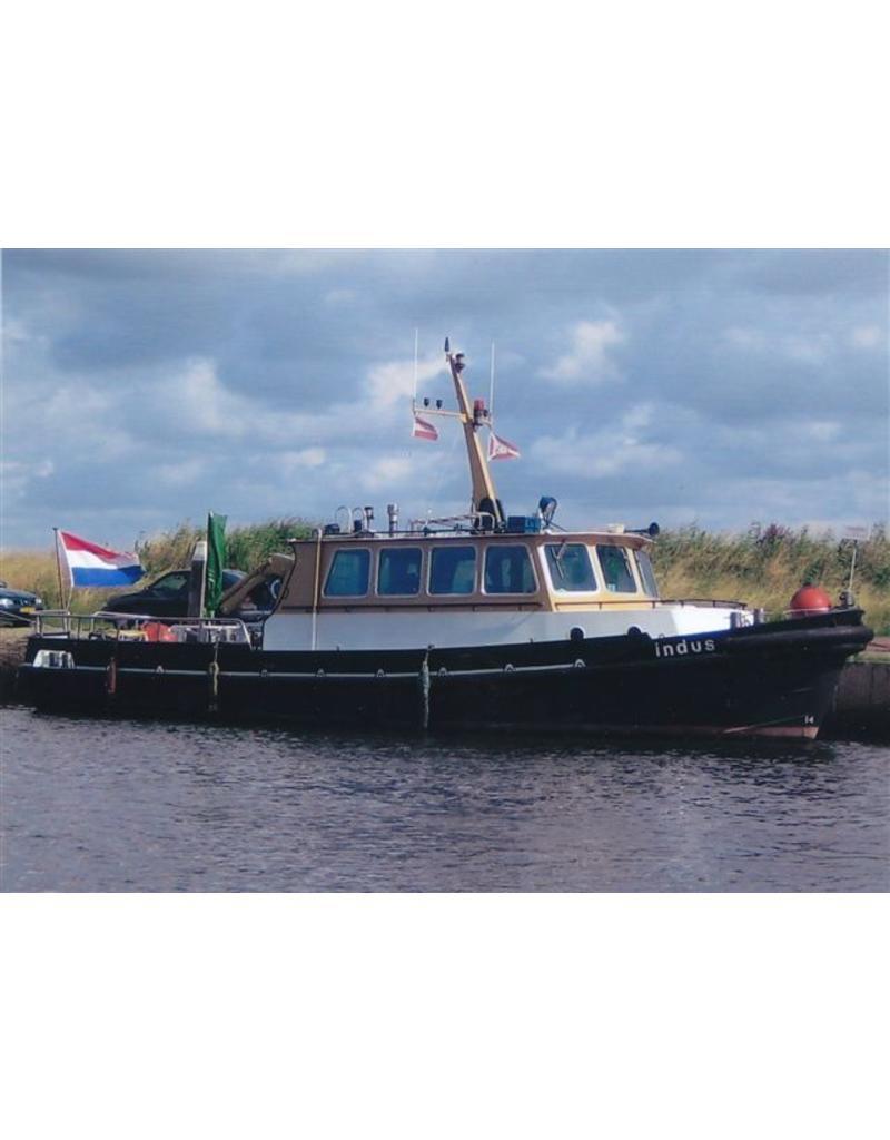 NVM 16.18.047 motorvlet RWS Dordrecht (1978) - RWS