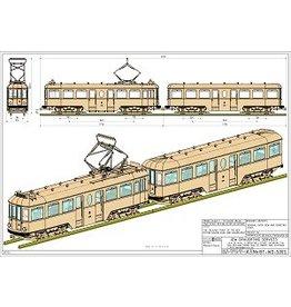 """NVM 20.73.041/C NZH motorrijtuig A 502 en aanhangrijtuig B 501 (Blauwe tram) voor 7,25"""" spoor"""