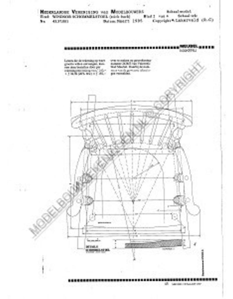 """NVM 45.37.001 Windsor schommelstoel, """"stick-back"""""""