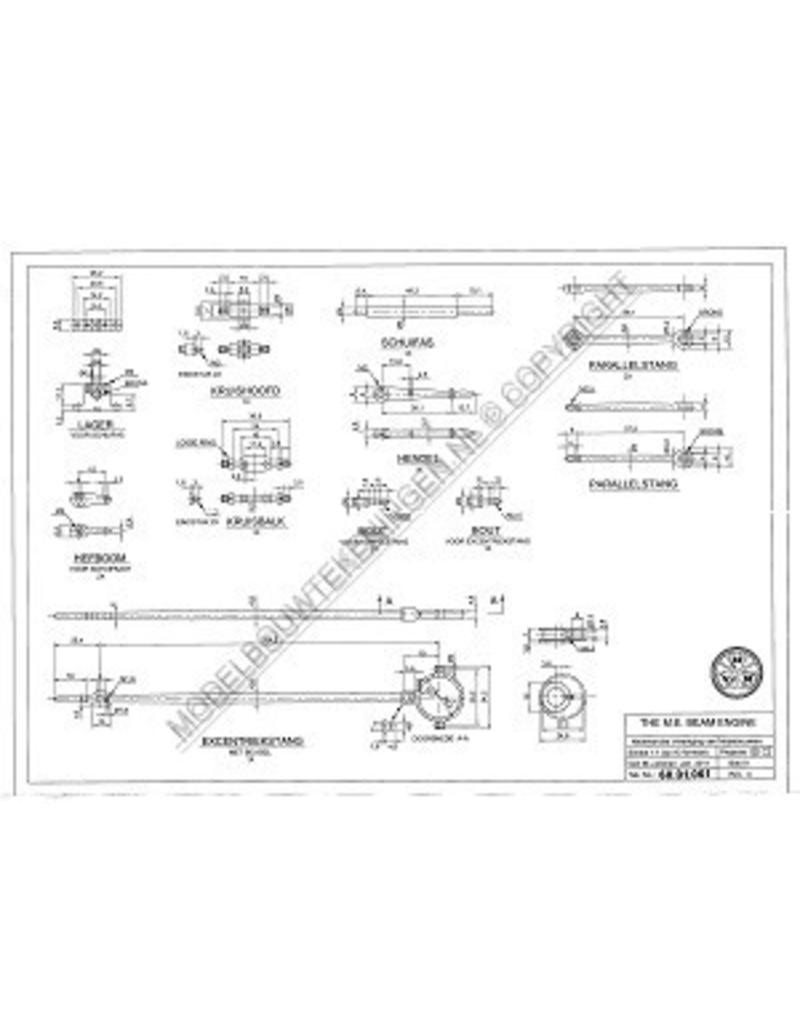 NVM 60.01.061 ME Beam Engine - balansstoommachine