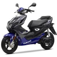 Yamaha Aerox R 2-stroke
