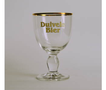 Duivelsbier Beer Glass