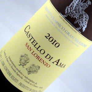 Wijntip - Chianti Classico Gran Selezione 'San Lorenzo' van Castello di Ama