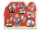 Melissa & Doug Boerderij dieren puzzel grote knoppen groot