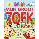 Bumba Bumba Boek - Mijn groot zoekboek