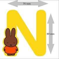 Letter Nijntje 8 cm N