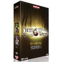 Nachtwacht 2-DVD box - Seizoen 1