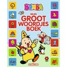 Bumba Bumba Boek - Groot woordjesboek