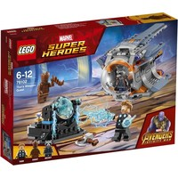 Thor`s wapenzoektocht Lego