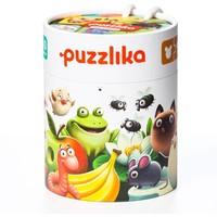 Puzzel Puzzlika 10 in 1 Wat Eten Dieren 2 stukjes