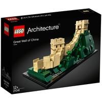 De Chinese Muur Lego