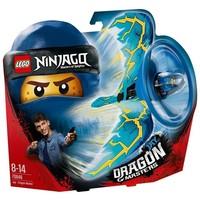 Jay Drakenmeester Lego