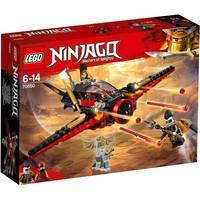 Destiny`s Wing Lego