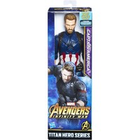 Action figure Avengers 30 cm: Captain America
