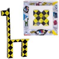 Magic puzzel geel 48 stukjes