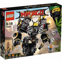 Aardschokmecha Lego