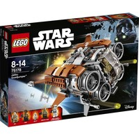 Jakku Quadjumper Lego